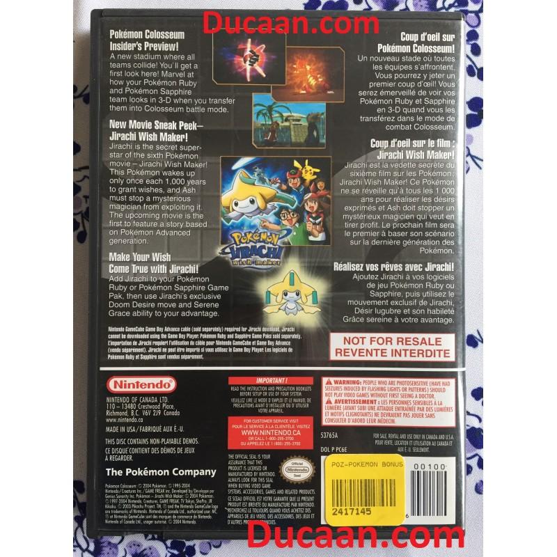 gamecube service disc